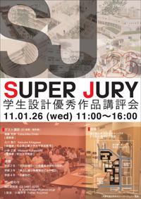 superjury26